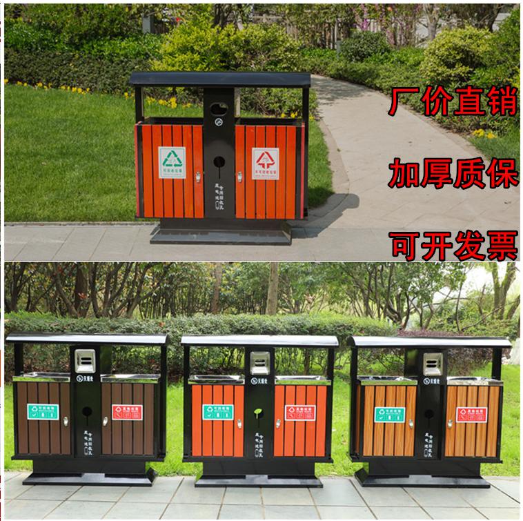 四川省宣汉智能垃圾桶价格-洛阳中星