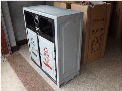 湖南省常德市垃圾桶-垃圾桶厂家-洛阳中星