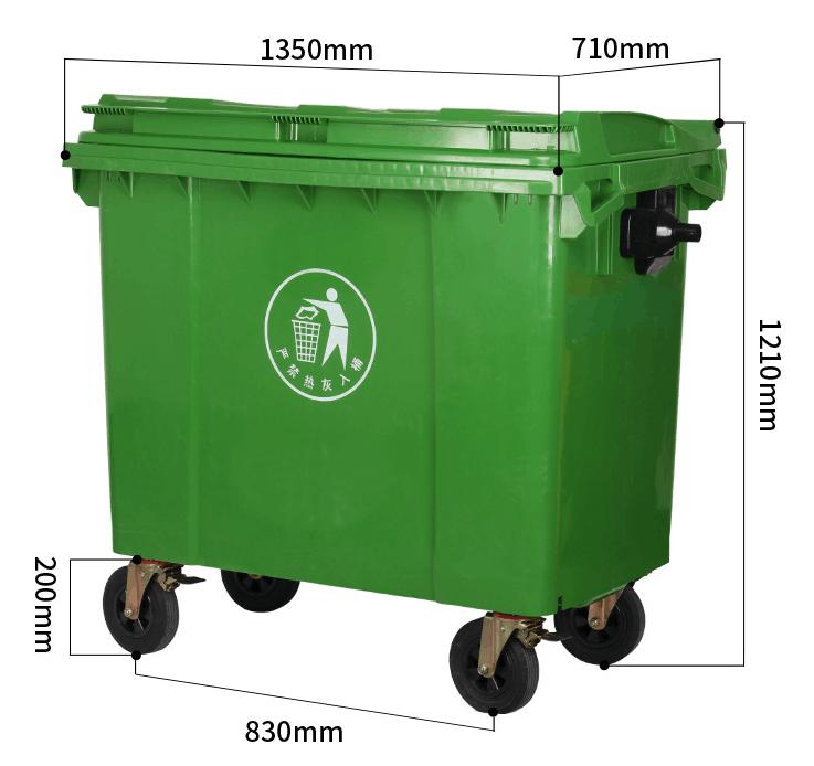 内蒙古自治区乌兰察布市垃圾桶-垃圾桶生产厂家--洛阳中星