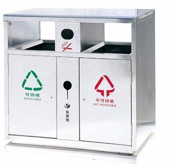 黑龙江省鹤岗市分类垃圾桶厂家-洛阳中星