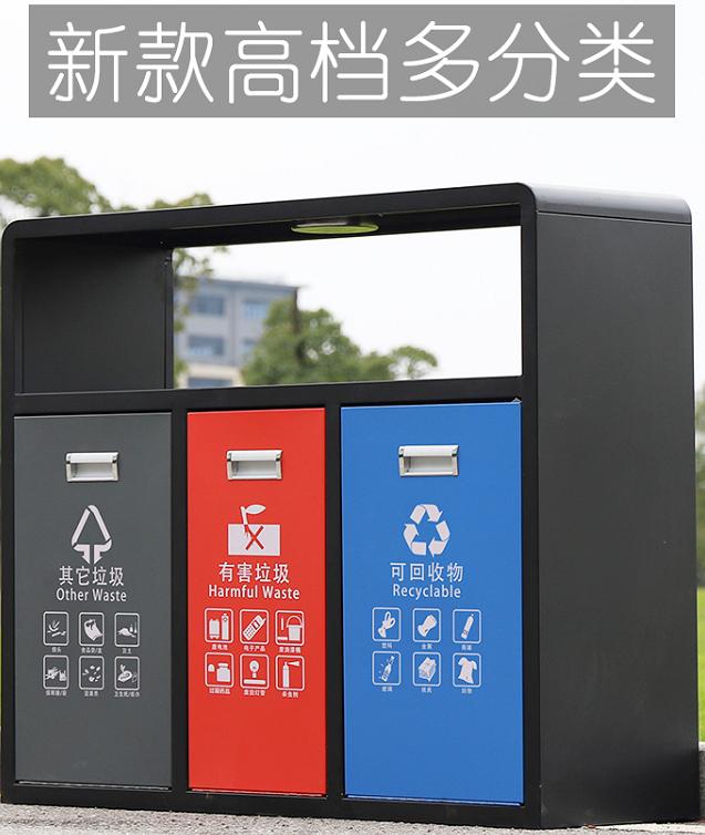 河南省三门峡市垃圾桶-垃圾桶价格-洛阳中星