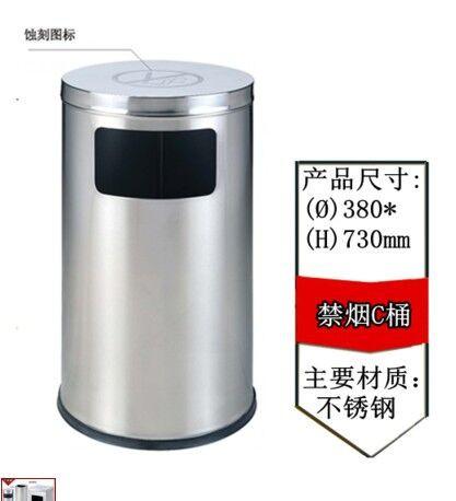 云南省曲靖市分类户外垃圾桶 价格-洛阳中星