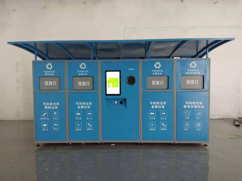 广西贺州市不锈钢垃圾桶-不锈钢垃圾桶价格-洛阳中星
