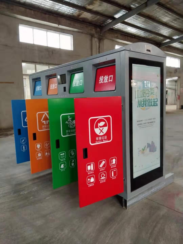 陕西省铜川市塑料垃圾桶-塑料垃圾桶价格-洛阳中星