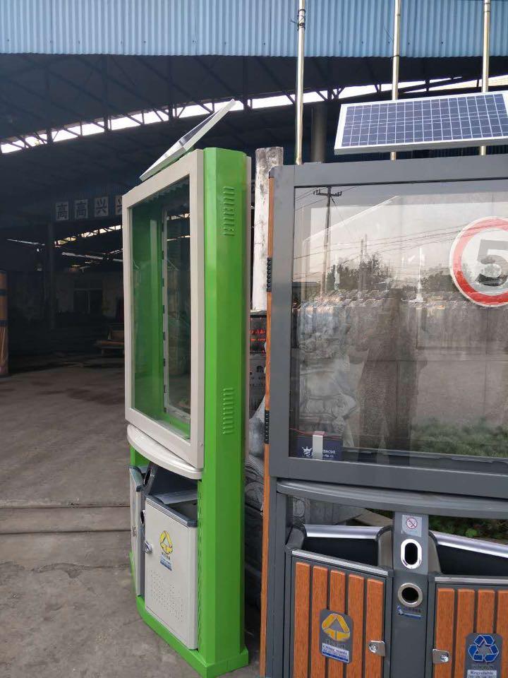 甘肃省定西市塑料垃圾桶厂家