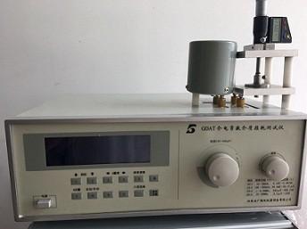 嘉峪关电容率测试仪定制
