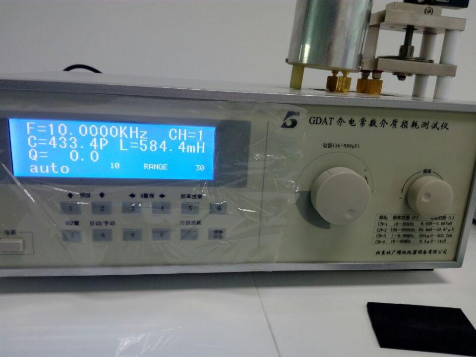 甘南电容率测试仪工厂