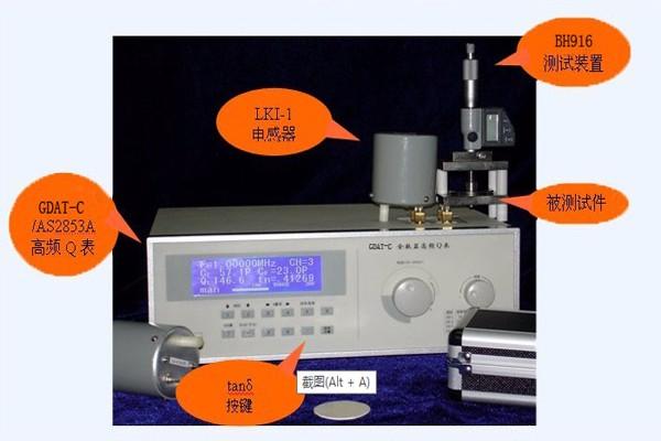 巫山GB1409介电常数测试仪