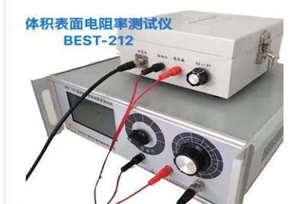 橡胶电阻率测试仪  采购莱州