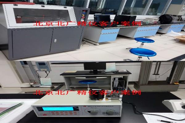 薄膜塑料介电常数测试仪操作手册龙江