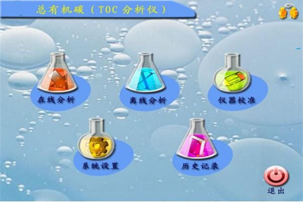 纯化水设备TOC总有机碳批发潼南