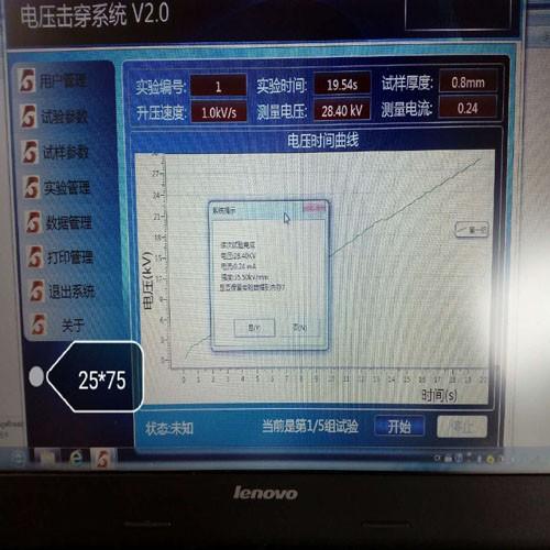 漆包线击穿电压试验仪生产商九龙