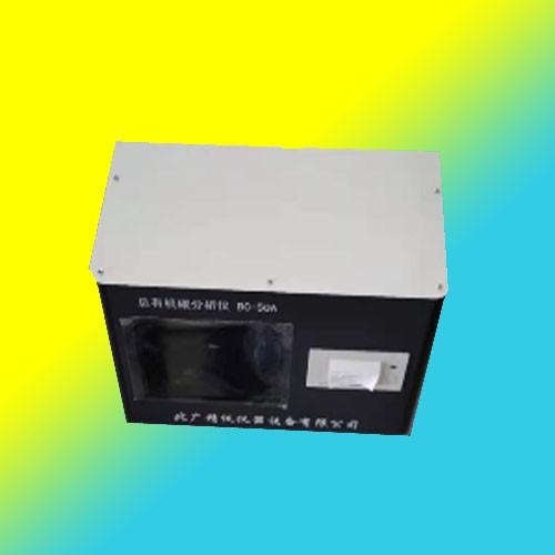 总有机碳TOC分析仪纯水检测报价怀安