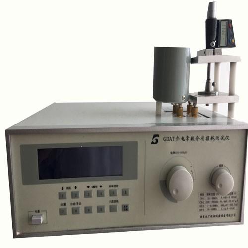 高频/音频介电常数介质损耗测试仪 生产厂家仁化
