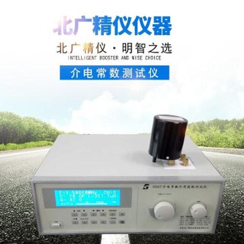 薄膜介电常数试验机报价安岳