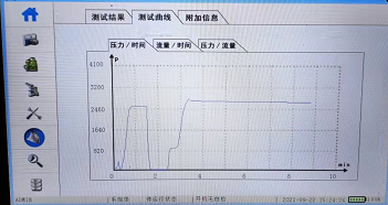 携式完整性测试仪生产厂家井陉