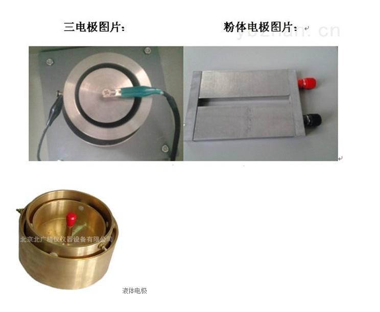 户县zc90绝缘电阻测试仪批发采购