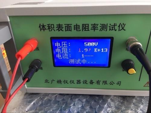 怀远液体增塑剂体积电阻率测定仪多少钱