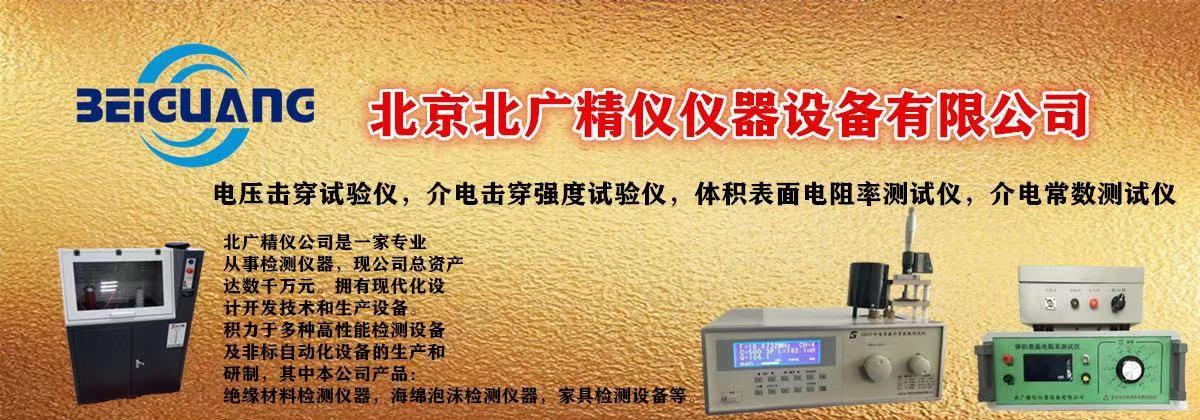 莒南维卡热变形软化点温度测试仪
