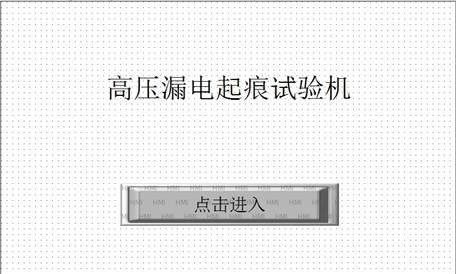 耐电痕化指数测试仪价格表宁南