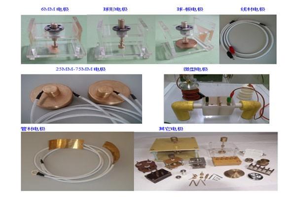 隆昌绝缘材料耐电压强度试验仪