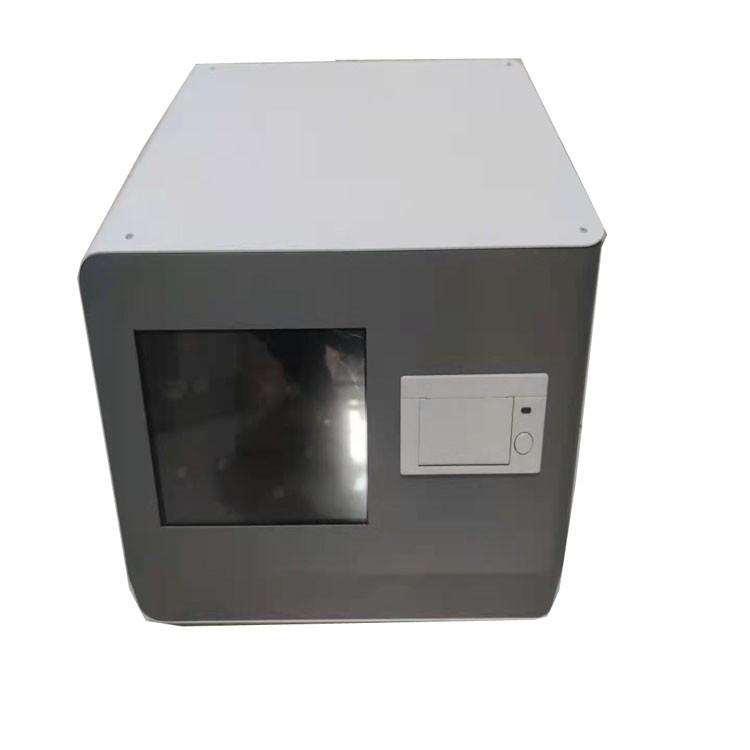 洋县纯水在/离线总有机碳分析仪