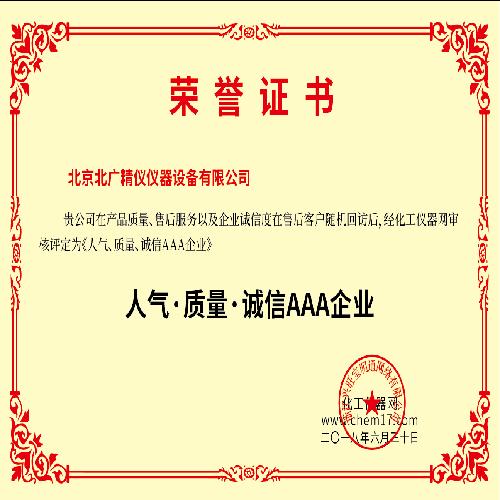 九江PLC高压漏电起痕测试仪批