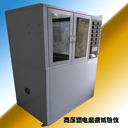 安陆市耐电痕化指数测定仪操作手