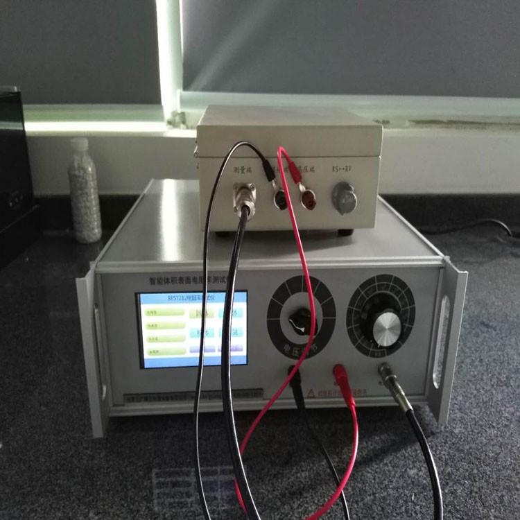 贺州硫化橡胶体积电阻率测试仪价