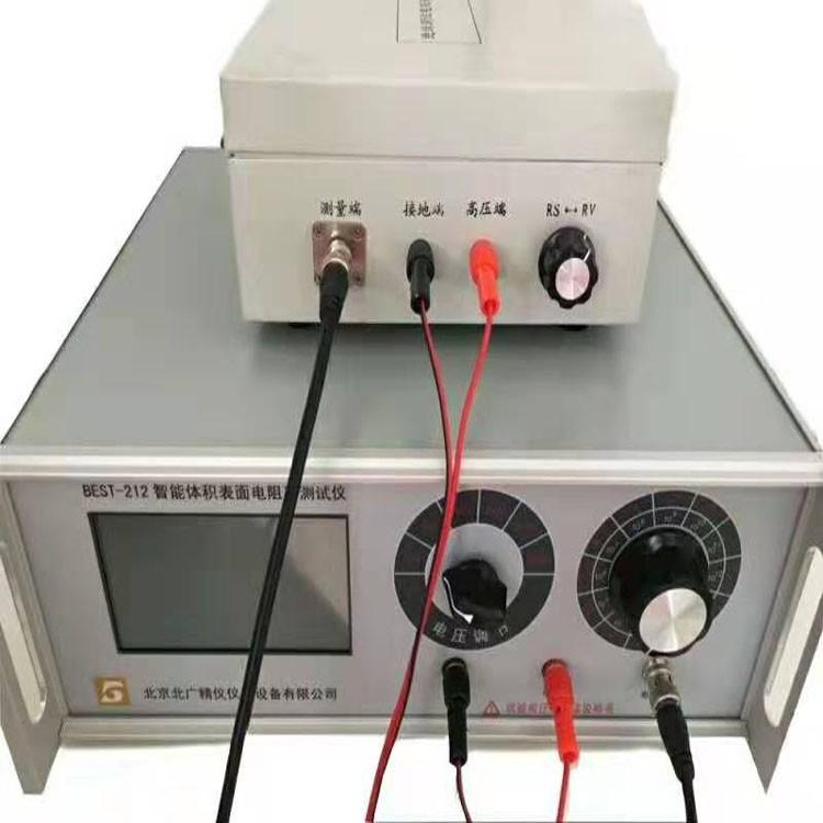 庄浪橡胶电阻率测试仪  定制