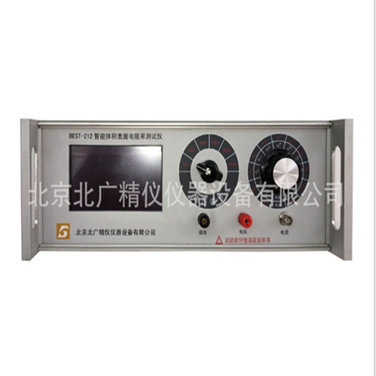 敦煌体积电阻率表面电阻率测定仪