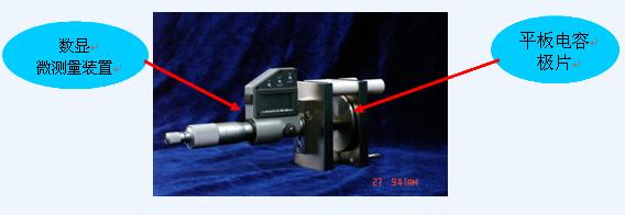 武威塑料薄膜介电常数测定仪 高