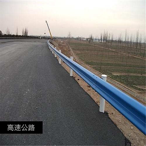 南阳高速护栏-高速护栏厂家价格-洛阳中星