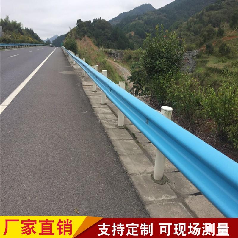 江苏省扬州市波形护栏-波形护栏厂家直销-洛阳中星