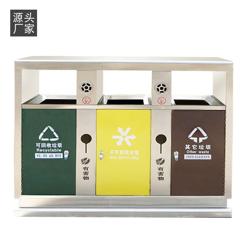 江苏连云港垃圾桶厂家电话