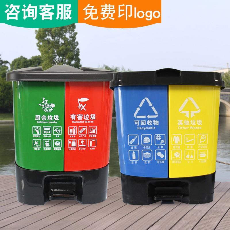 江苏连云港垃圾桶厂家