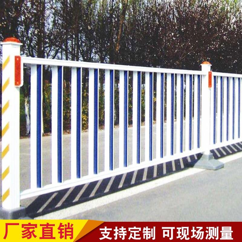 河南商丘锌钢pvc护栏-锌钢pvc护栏哪有卖-洛阳中星