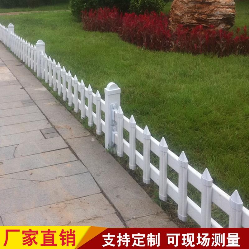 安康路边草坪围栏-路边草坪围栏生产厂家-洛阳中星实力公司