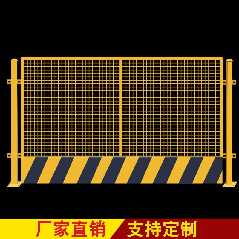 安康护栏网厂家-中星金属