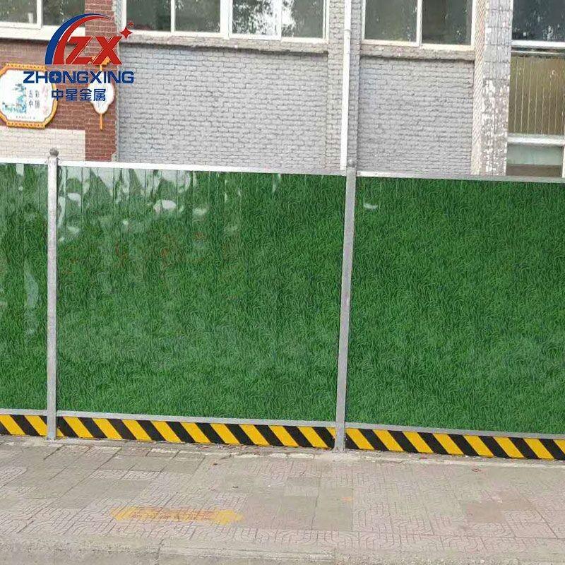 江苏扬州pvc施工围挡-pvc施工围挡厂家-中星金属
