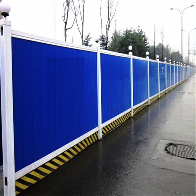 无锡工地施工围墙-工地施工围墙一米多少钱-中星金属