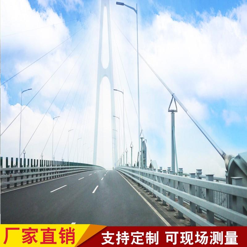 安徽养殖场护栏网生产公司-中星金属