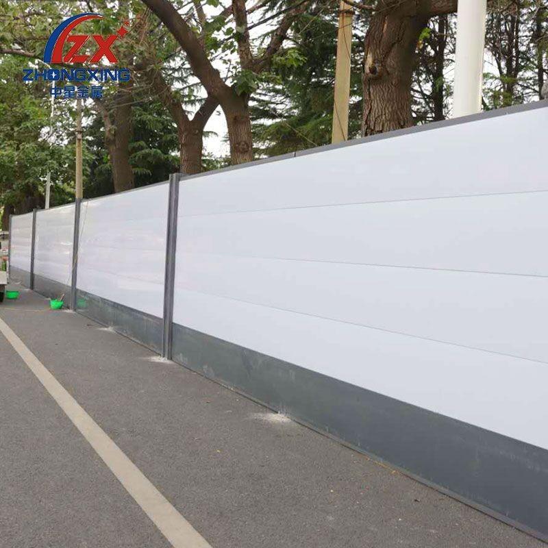 安徽芜湖2米高施工围挡-2米高施工围挡价格-中星金属