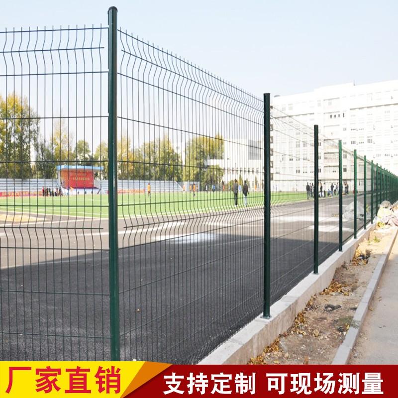 洛阳中星:广安边框护栏网价格多少