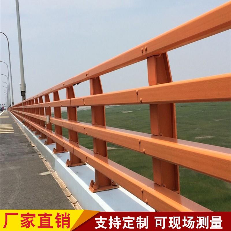 洛阳中星:四川雅安中心隔离护栏批发厂家