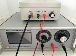 河北省邯郸市磁县路村营乡绝缘漆电阻率测试仪价格