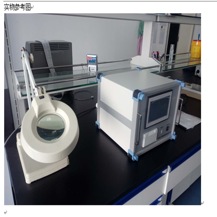 河北省沧州市新华区小赵庄乡注射用水TOC分析仪哪个好