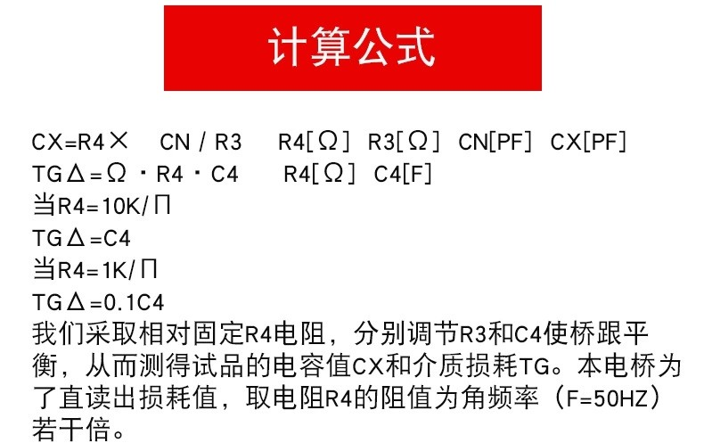 洪江导热硅脂工频介电常数介质损耗测试仪哪个好