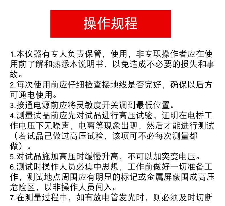 河北省张家口市张北县单晶河乡耐电弧试验仪