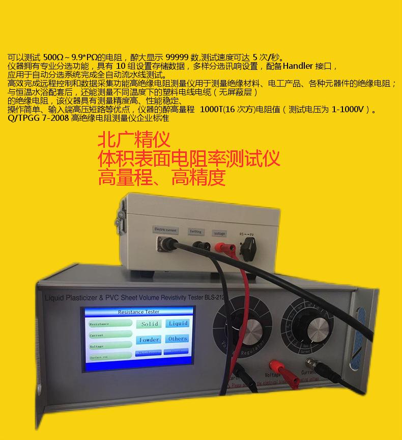 河北省石家庄市灵寿县陈庄镇GB1408电气强度试验仪批发